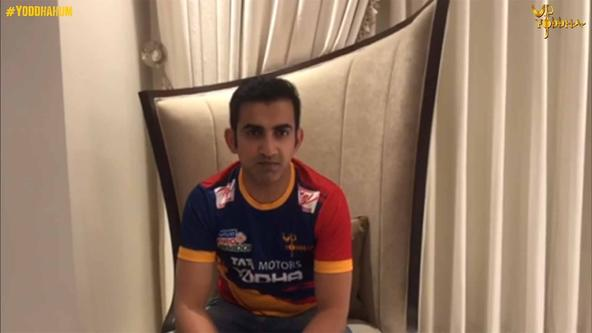 Come support us at our home leg ft. Gautam Gambhir | UP Yoddha