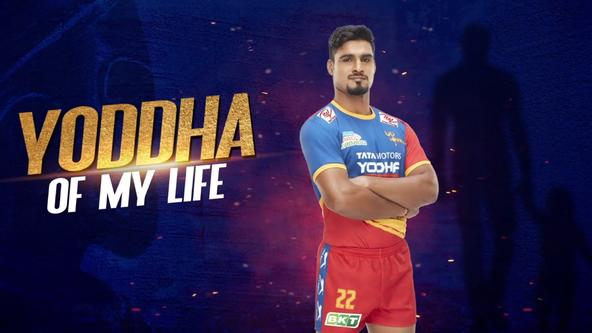 Shrikant Jadhav On His Journey To Pro Kabaddi | UP Yoddha